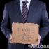 Lipsa unui loc de munca